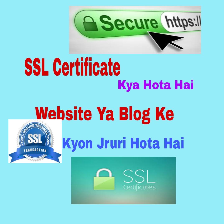 SSL Certificate kya hota hai aur website par Kyo use krna chahiye